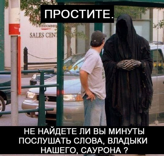 мумия.jpg