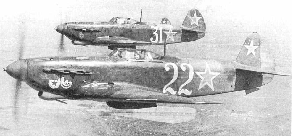Як-9Д _ №22 и 31.jpg