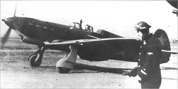 Як-1а (2).jpg