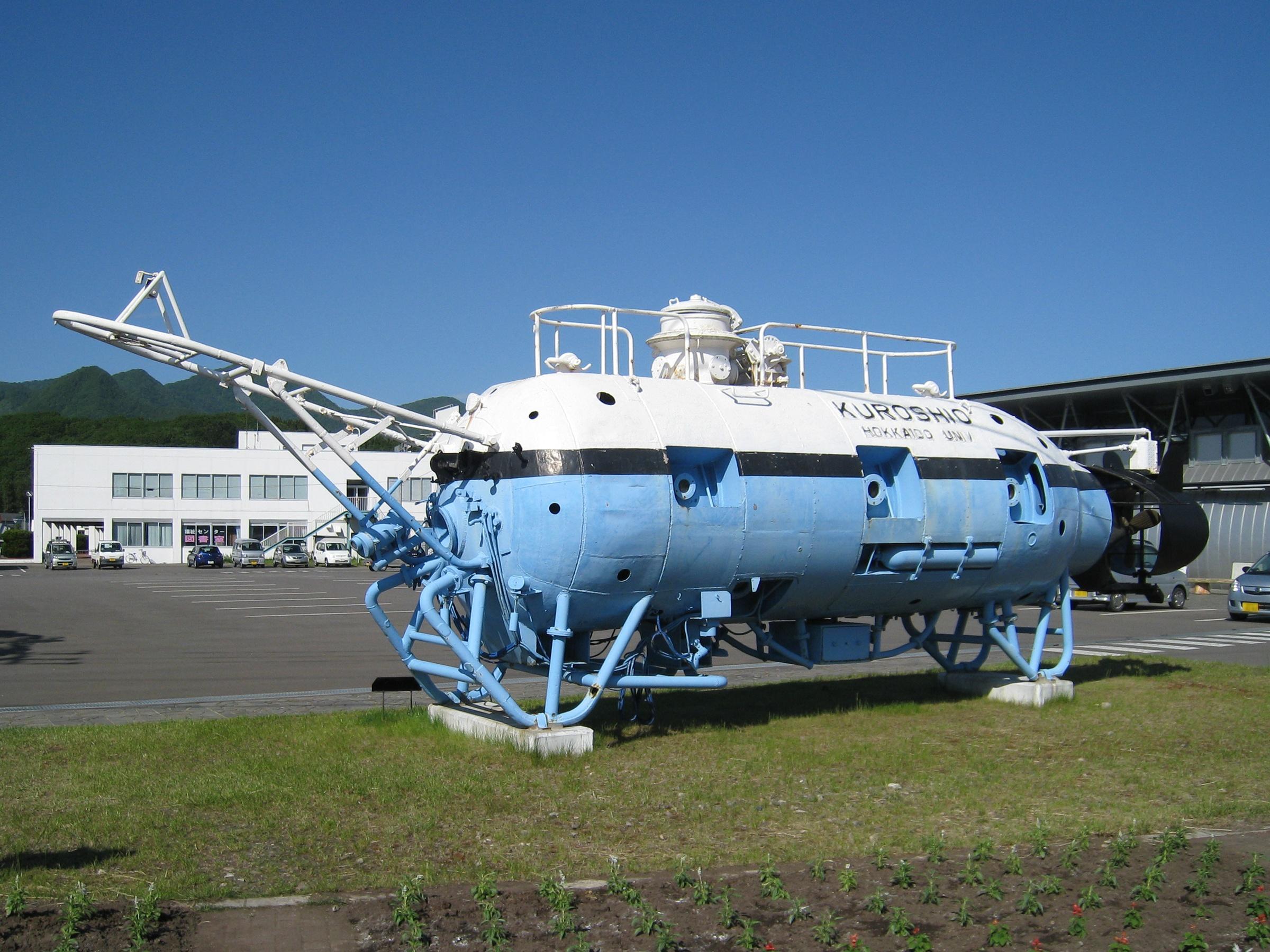 Submersible_KUROSHIO_II--.jpg