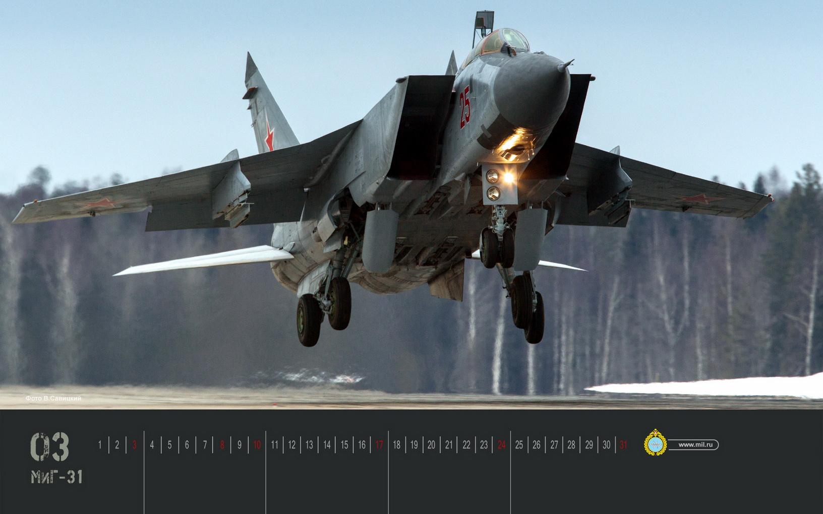 ВВС (2).jpg