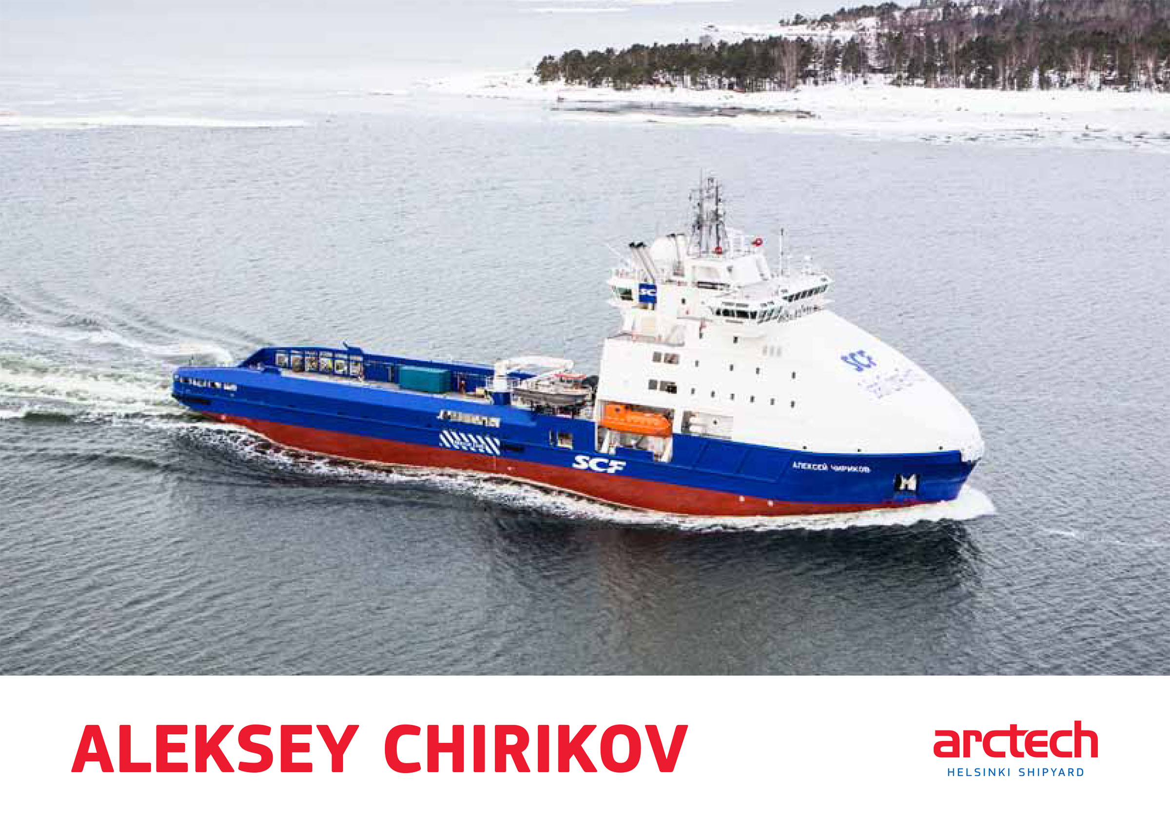 Aleksey_Chirikov_1.jpg