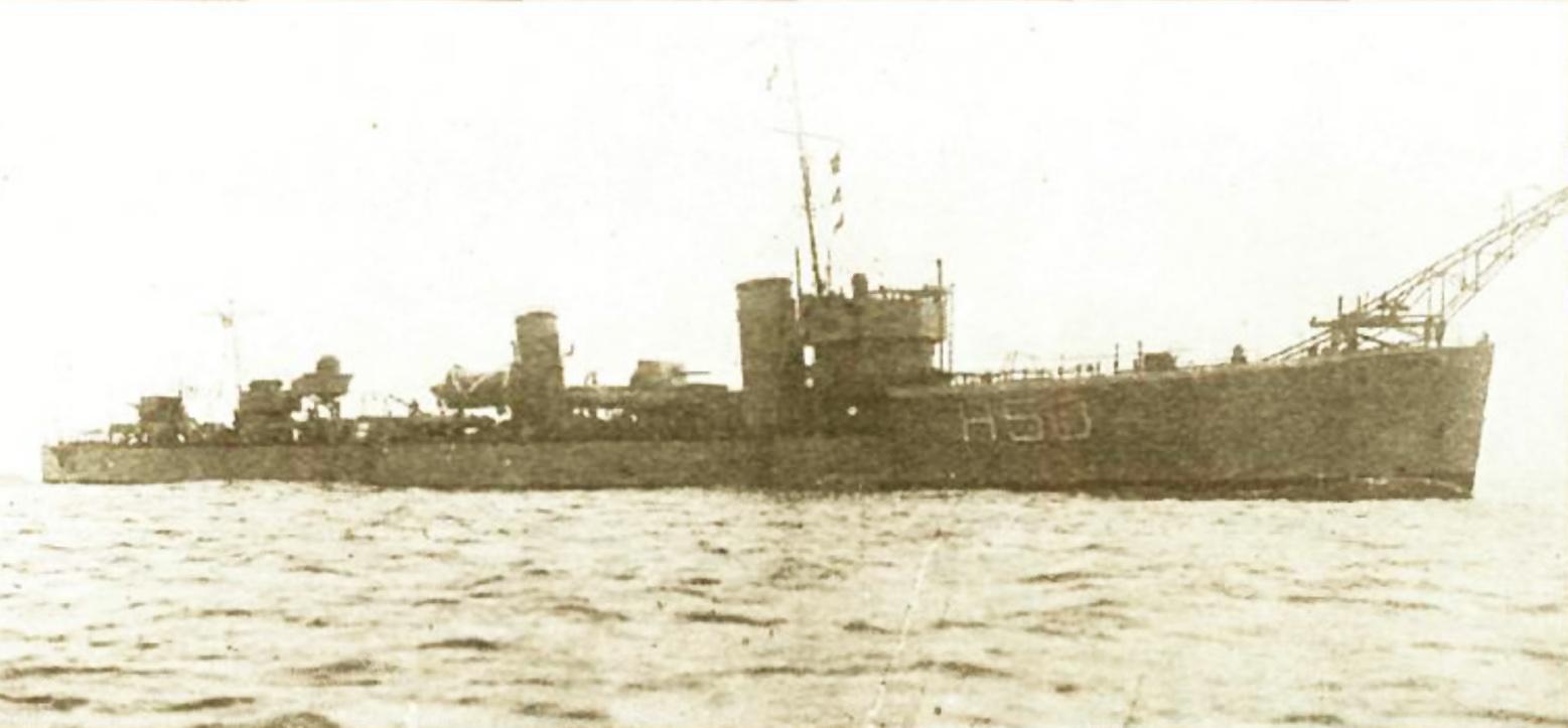 HMS Stronghold 2.jpg