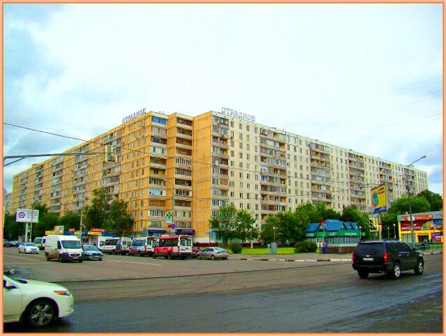 Severny bylvar 2 Moscow Otradnoe.jpg