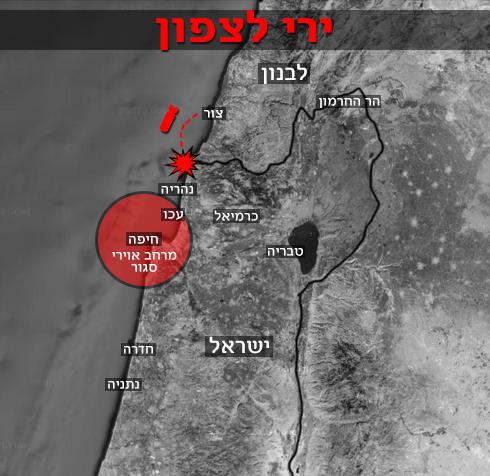 MAP_YERI3.jpg