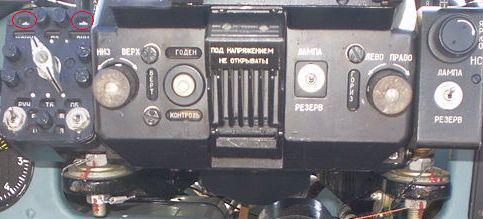 800px-Приборная_панель_штурмовика_Су-25.jpg