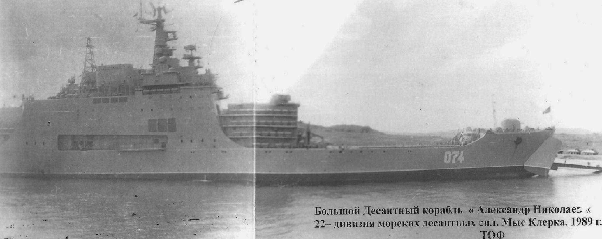 Александр Николаев.jpg