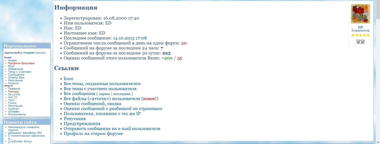 Ed screen.jpg