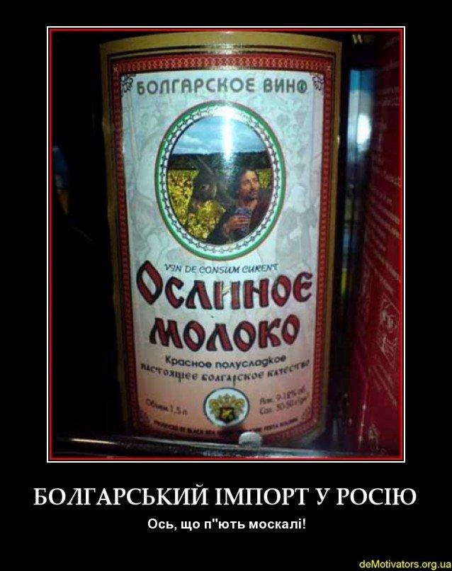demotivators_org_ua-222907-3.jpg