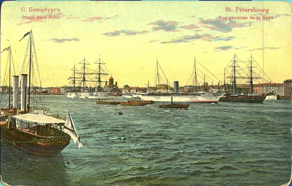 S. Petersburg.jpg