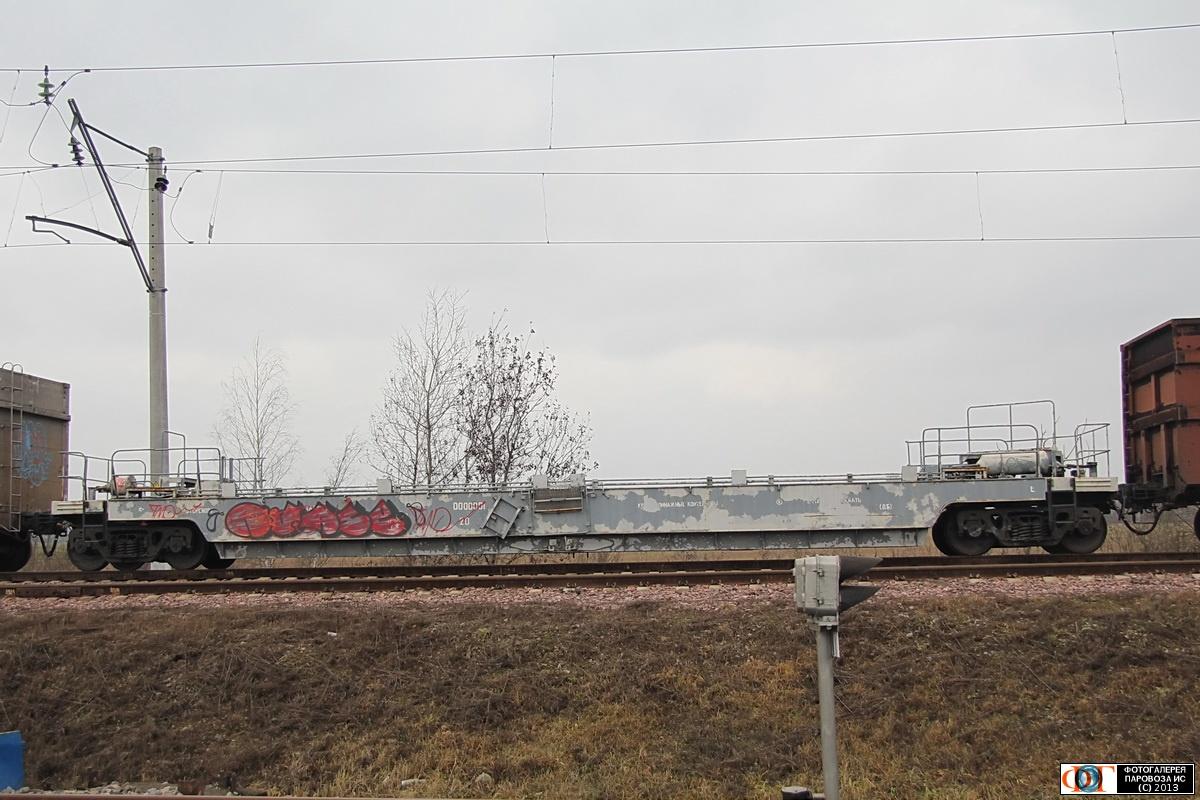Опытная платформа на тупиковом пути кольца ВНИИЖТ в Щербинке.jpg
