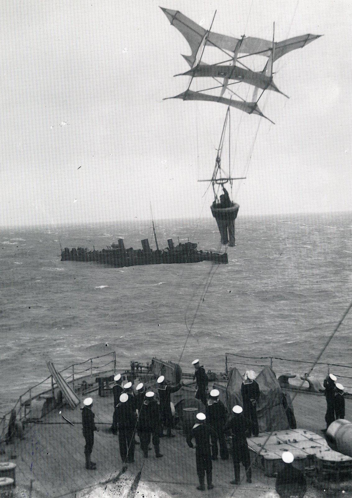 HMS Recruit.jpg