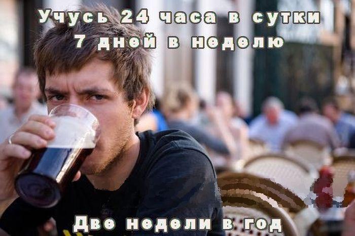 1385449908_prikoly-16.jpg